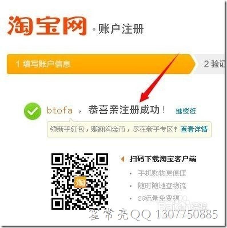 b17eca8065380cd79930c9cda244ad34598281e7