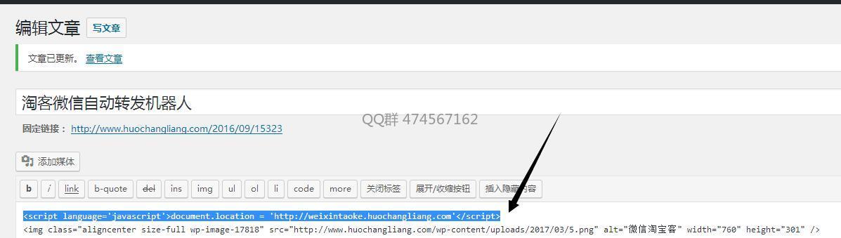 网页跳转代码