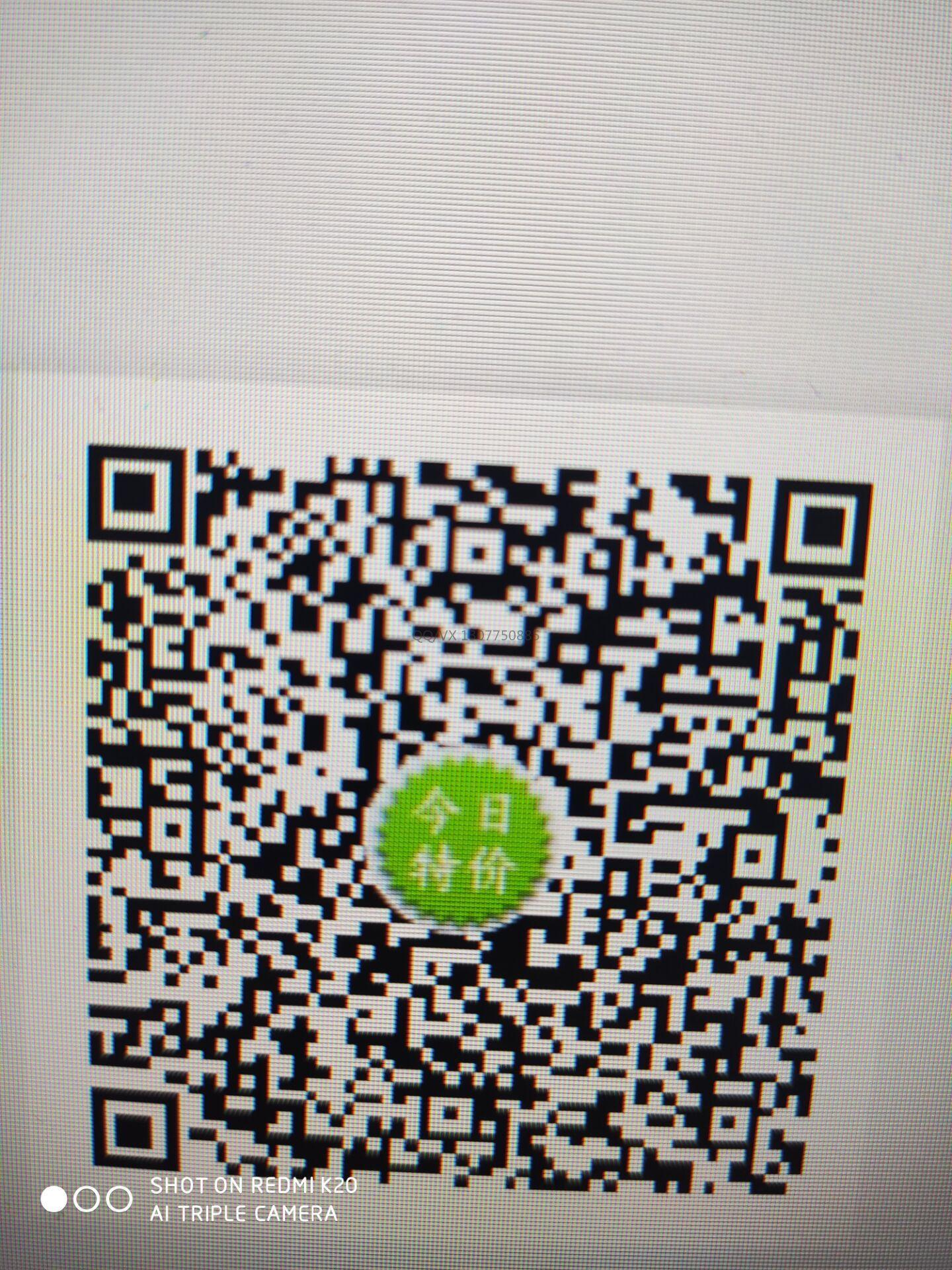 手机拍照QQ群