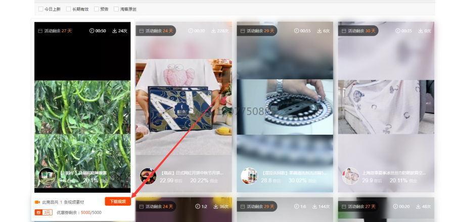 抖音淘客如何快速通过商品分享功能?