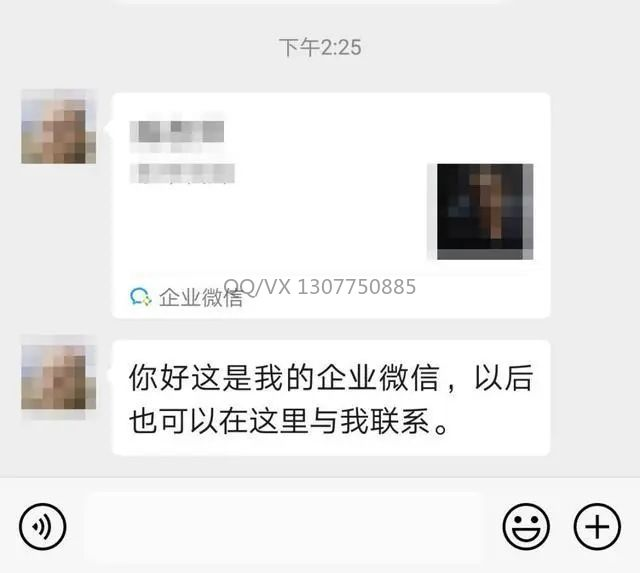 李佳琦和罗永浩,是怎么运营社群的?