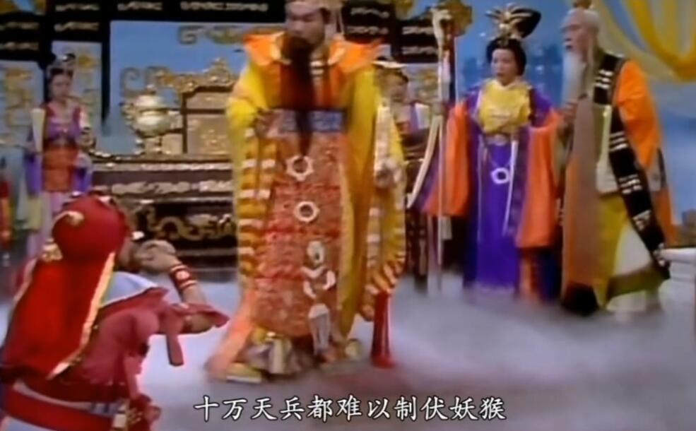 西游记权谋篇21:西游记中托塔李天王竟然是和诸葛亮一般的存在?